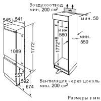 Схема встраивания bosch gud 15a50